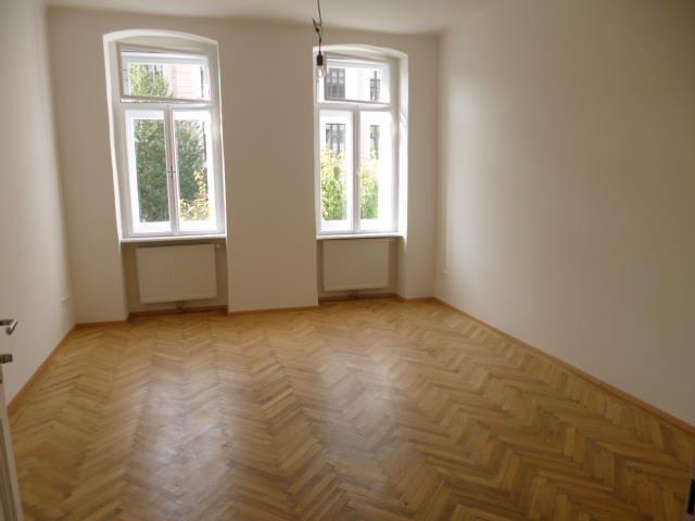 Günstige Erstbezugswohnung – 1200 Wien