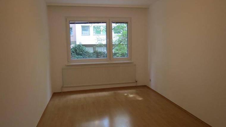 Praktische 2-Zimmer-Wohnung 1200 Wien